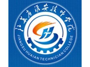 亚虎官网app客户端技师学院