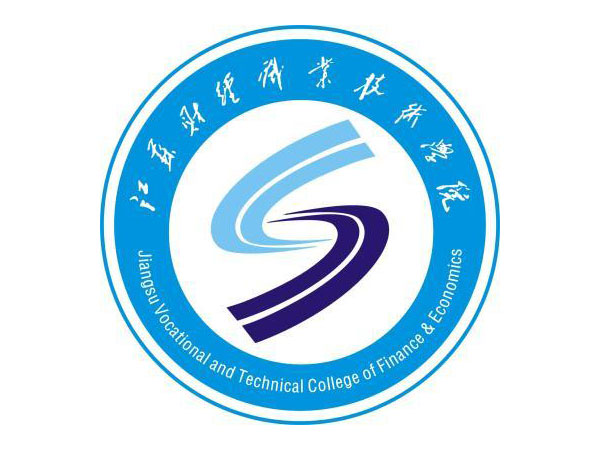 江苏财经职业技术学院